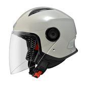 【東門城】ASTONE MINI JET 輕量化 3/4 安全帽 MJ 半罩 ( 淺奶黃灰 )