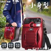 SAST/先科廣場舞音響戶外便攜手提式行動音箱跳舞大功率藍芽無線 WD WD科炫數位