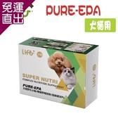 虎揚Life+ PURE-EPA魚油 30粒 X 1盒【免運直出】