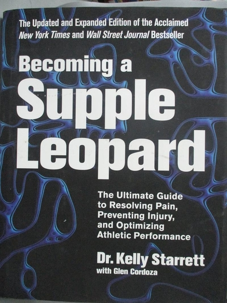 【書寶二手書T4/餐飲_QJA】Becoming a Supple Leopard: The Ultimate Guid