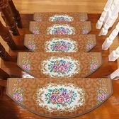 中式樓梯踏步墊免膠自黏樓梯防滑墊台階貼實木樓梯地毯腳墊可定制ATF 艾瑞斯居家生活