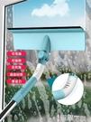擦窗神器 擦玻璃神器刮水器家用高樓瑞匠伸縮桿雙面擦紗窗清洗窗戶清潔工具 【99免運】 LX