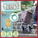 菜籃車 超輕鋁合金爬梯購物車(FL-042)三輪好拉省力可上下樓梯【KB07002】i-Style居家生活