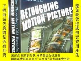 二手書博民逛書店Adobe罕見Photoshop CS3 Extended: Retouching Motion Plctures