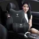 汽車枕頭 適用特斯拉MODEL3頭枕車用頸枕靠枕護腰MODELX S汽車枕頭腰靠套裝 育心館