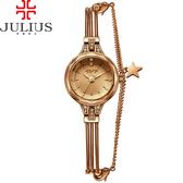 JULIUS 聚利時 流星下的願立體鏡面鍊式腕錶-古銅金/20mm【JA-918E】