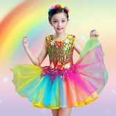 (交換禮物 聖誕)尾牙 十一元旦兒童演出服幼兒園舞蹈表演服裝男女亮片新款爵士舞蓬蓬裙