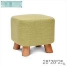 實木換鞋凳時尚穿鞋凳創意方凳布藝小凳子沙...