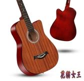 38寸初學者吉他 學生用男入門女生款男生樂器成人 QX16008 【花貓女王】