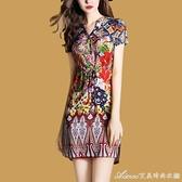 洋裝氣質年輕款中年媽媽真絲桑蠶絲連身裙夏季顯瘦印花短袖包臀一步裙 快速出貨