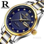 手錶 超薄防水精鋼帶石英男女手錶男士腕錶送皮帶學生女士男錶手錶【免運】