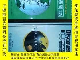 二手書博民逛書店DVD罕見木盒精裝《Discover探索系列收藏集》30碟完整,