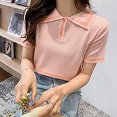 針織短袖上衣 T恤女夏新洋氣小衫修身顯瘦針織衫polo領短袖上衣1F143 依品國際