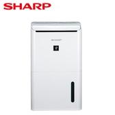 【SHARP夏普】8.5公升自動除菌離子清淨除濕機DW-H8HT-W