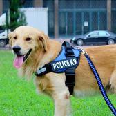 牽引繩K9狗狗胸背帶大型犬金毛阿拉斯加牽引繩中型犬馬犬狗鍊子遛狗項圈