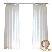 窗簾紗簾紗飄窗紗隔斷客廳半遮光窗紗【宅貓醬】