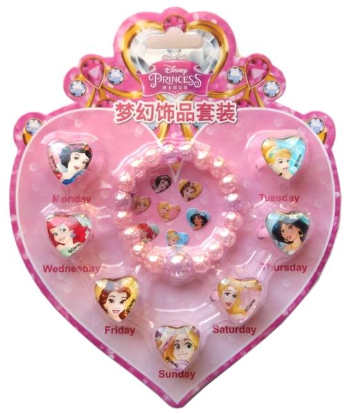 【卡漫城】 兒童飾品 八件組 戒指 & 手鍊 二選一 ㊣版 裝扮玩具 手環戒子 Pony彩虹小馬 迪士尼公主