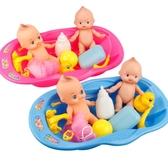 寶寶洗澡娃娃浴盆娃娃戲水玩具組合小浴盆兒童仿真過家家玩具女孩