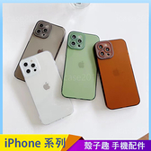 純色相框殼 iPhone SE2 XS Max XR i7 i8 plus 手機殼 魔方直邊 四角透明 保護鏡頭 全包邊軟殼