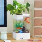 水族箱亞克力塑料金魚缸迷你透明仿玻璃小型桌面創意孔雀斗魚專用缸懶人 萌萌小寵