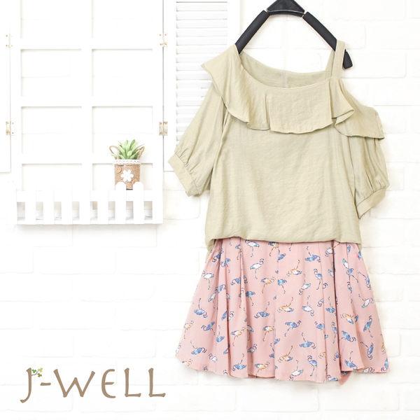 J-WELL 單肩不對稱荷葉領上衣褲裙二件組 (組合A57 8J1545綠+8W6524粉)