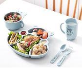 小麥秸稈兒童餐盤套裝幼兒園分格卡通寶寶防摔餐具可愛家用飯碗筷