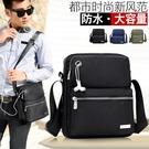 限定款側背包-男包側背包布包斜背包運動包男士包包商務休閒小背包斜背包
