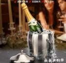 不銹鋼冰桶 加厚不銹鋼冰桶歐式香檳桶紅酒啤酒冰塊桶KTV酒吧用具裝冰塊的桶 薇薇家飾