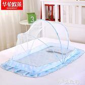 華倫歐萊嬰兒床蚊帳無底可折疊式寶寶紋帳bb新生兒小孩童蒙古包罩 igo摩可美家