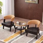 滿元秒殺85折  藤編桌椅組合戶外家具藤椅三件套室內外庭院休閒陽台桌椅xw