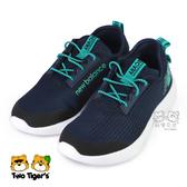 New Balance RCVRY 可機洗 輕量跑鞋 深藍 套入式 中大童 NO.R5452