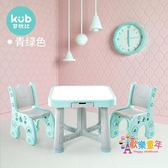 幼稚園桌椅 幼兒園桌椅寶寶玩具學習寫字桌兒童桌子小椅子套裝塑料家用T 2色