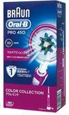 歐樂B Pro 450 3D電動牙刷