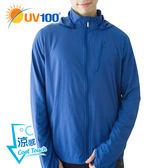 UV100 防曬 抗UV-涼感透氣連帽可拆外套-男