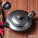 家用紫砂壺純工藝原礦名家全工藝套裝過濾泡茶壺茶具老紫泥漢扁壺 LJ5036【極致男人】
