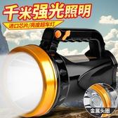 LED強光手電筒可充電超亮戶外多功能手提探照燈遠射防水家用礦燈 茱莉亞