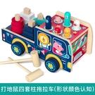 大號打地鼠玩具0幼兒童益智力嬰兒1一2歲半3男孩女孩寶寶敲打老鼠 夢幻小鎮