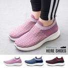 [Here Shoes]3cm休閒鞋 舒適乳膠鞋墊 百搭舒適透氣水鑽 針織厚底套腳圓頭包鞋-AN2258