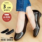 [Here Shoes]MIT台灣製OL...