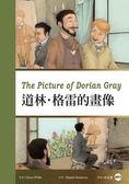 (二手書)道林.格雷的畫像 The Picture of Dorian Gray(25K彩圖經典文學改寫+1..