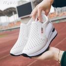 內增高鞋女21春夏季新款鏤空小白鞋內增高百搭休閒潮鞋運動鞋透氣單鞋女鞋 快速出貨