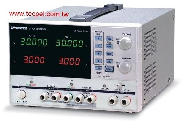 泰菱電子◆固緯多組輸出直流電源供應器GPD-3303S TECPEL