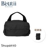 日本SHUPATTO S439 秒收折旅行袋 大容量 旅行袋 一秒收納 公司貨 非日本代購