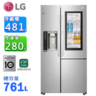LG樂金761公升InstaView™ 敲敲看門中門冰箱 GR-QPL88SV~含拆箱定位