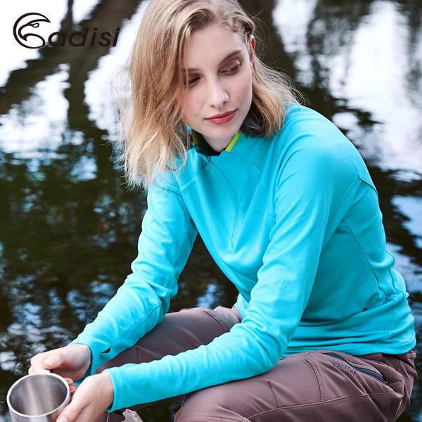 ADISI 女半門襟智能纖維超輕速乾長袖上衣AL1621015 (S~2XL) / 城市綠洲專賣(吸濕快乾、保暖、輕量環保)