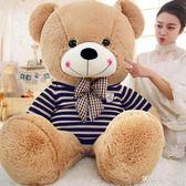特大號熊貓公仔毛絨玩具布娃娃抱抱熊女大熊七夕情人節禮物送女友ATF  享購