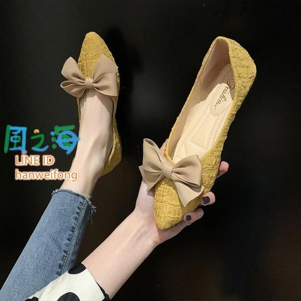 樂福鞋 平底單鞋女豆豆鞋蝴蝶結網美尖頭仙女溫柔低跟工作鞋【風之海】