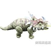 動物模型動物模型仿真恐龍三角龍會走路兒童電動小孩男孩玩具恐龍大號鞏龍