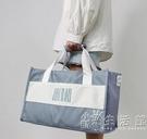旅行包大容量女短途手提袋待產包衣服收納袋子健身輕便帆布行李包 小時光生活館