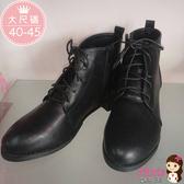 艾妮塔公主。中大尺碼女鞋。 經典綁帶拉鍊造型短靴(B165) 黑色。 40 41 42 43 44 45 碼